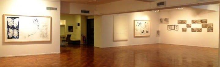 2014 COMO DESENHAR CRIANÇAS <i> Galeria Ibeu </i>
